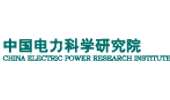 中国电力科学研究院