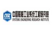 中国船舶工业系统工程研究院