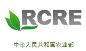 农业部农村经验研究中心