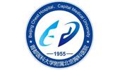 北京市结核病胸部肿瘤研究所