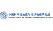 中国医学科地质与地球物理研究所
