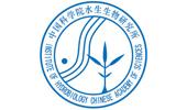 中国科学院水生生物研究所
