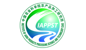 中国农业科学院农产品加工研究所