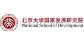 北京大学国家发展研究院