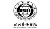 四川大学外国语学院