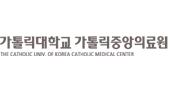 가톨릭중앙의료원