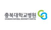 충북대학교병원