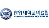 한양대학교병원