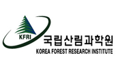 국립산림과학원