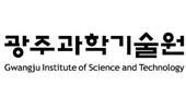 광주과학기술원