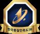 2017한국 소비자 만족도 1위