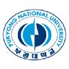 부경대학교 영문교정(영어논문교정)