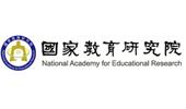 國家教育研究院