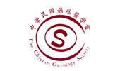 中華民國癌症醫學會