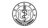台灣神經學學會