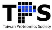 台灣蛋白體學會