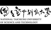 國立臺中科技大學