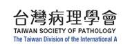 TAIWAN SOCIETY OF PATHOLOGY